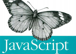 javascript语言精粹(PDF电子书)
