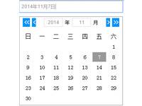 最简单的原生javascript日历控件