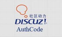 经典的Discuz加密解密函数(authcode)