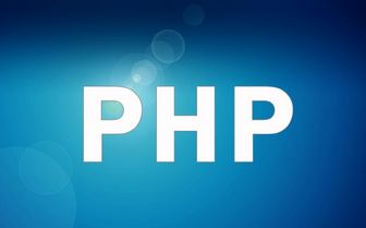 PHP标准库(PHP SPL)