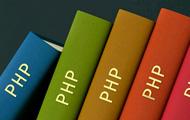 php在线手册